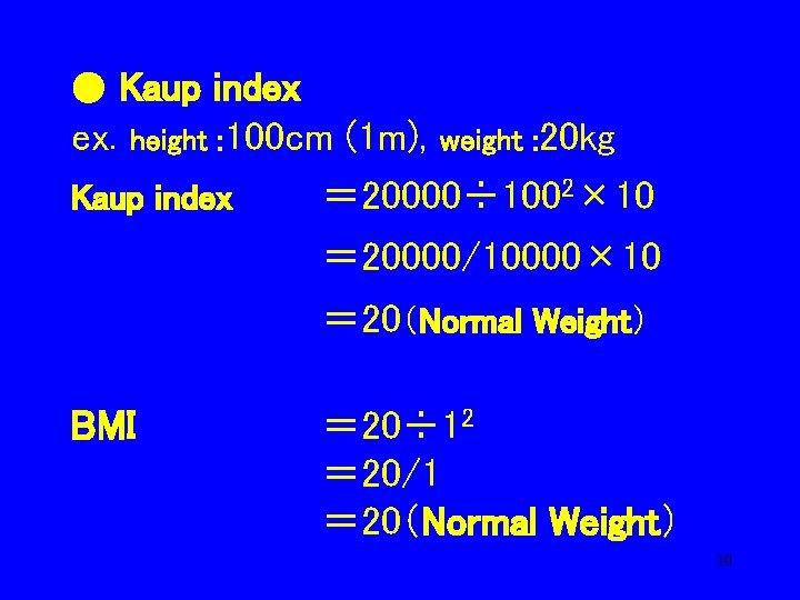 ● Kaup index ex. height : 100 cm Kaup index (1 m), weight :