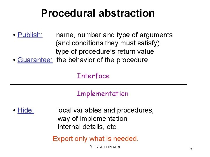 Procedural abstraction • Publish: name, number and type of arguments (and conditions they must