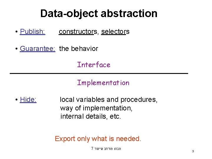 Data-object abstraction • Publish: constructors, selectors • Guarantee: the behavior Interface Implementation • Hide: