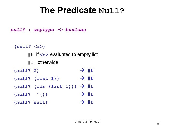 The Predicate Null? null? : anytype -> boolean (null? <z>) #t if <z> evaluates