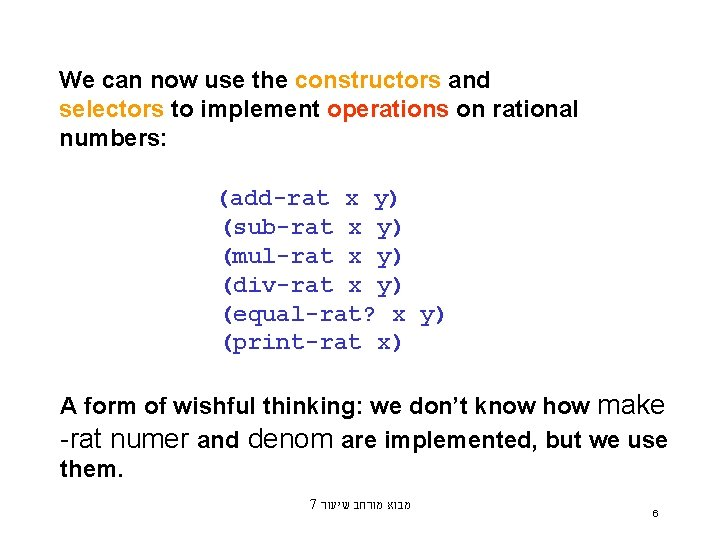 We can now use the constructors and selectors to implement operations on rational numbers: