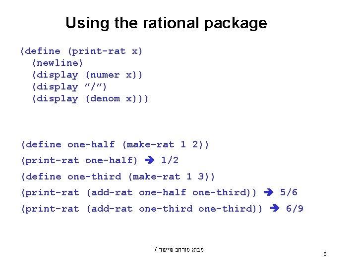 "Using the rational package (define (print-rat x) (newline) (display (numer x)) (display ""/"") (display"