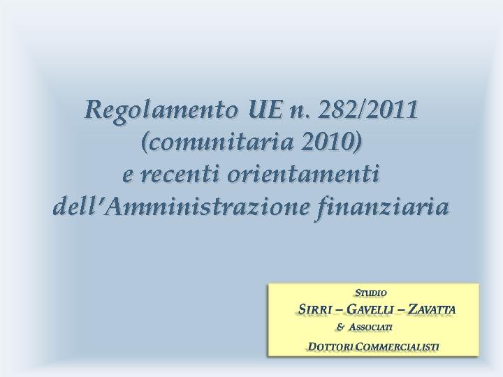 Regolamento UE n. 282/2011 (comunitaria 2010) e recenti orientamenti dell'Amministrazione finanziaria