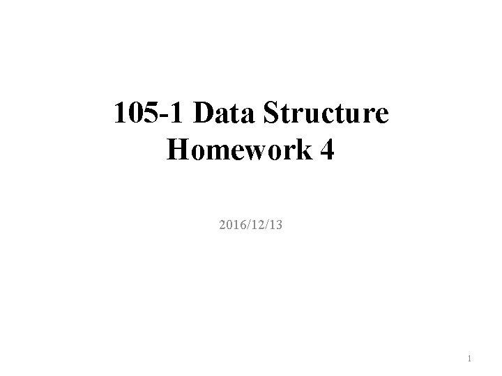 105 -1 Data Structure Homework 4 2016/12/13 1