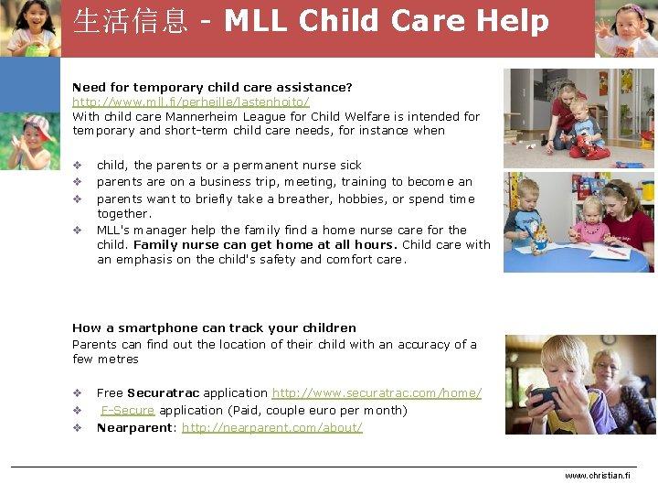 生活信息 - MLL Child Care Help Need for temporary child care assistance? http: //www.