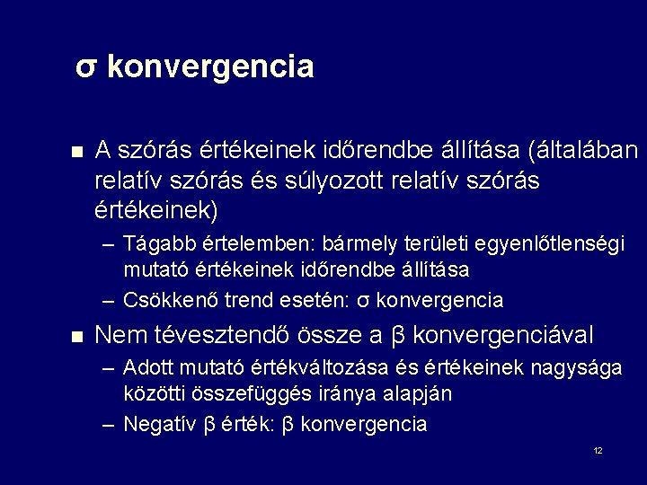 σ konvergencia n A szórás értékeinek időrendbe állítása (általában relatív szórás és súlyozott relatív