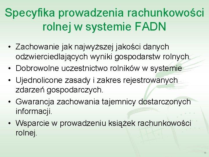 Specyfika prowadzenia rachunkowości rolnej w systemie FADN • Zachowanie jak najwyższej jakości danych odzwierciedlających