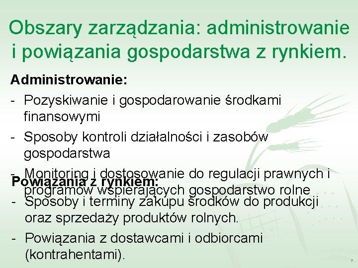 Obszary zarządzania: administrowanie i powiązania gospodarstwa z rynkiem. Administrowanie: - Pozyskiwanie i gospodarowanie środkami