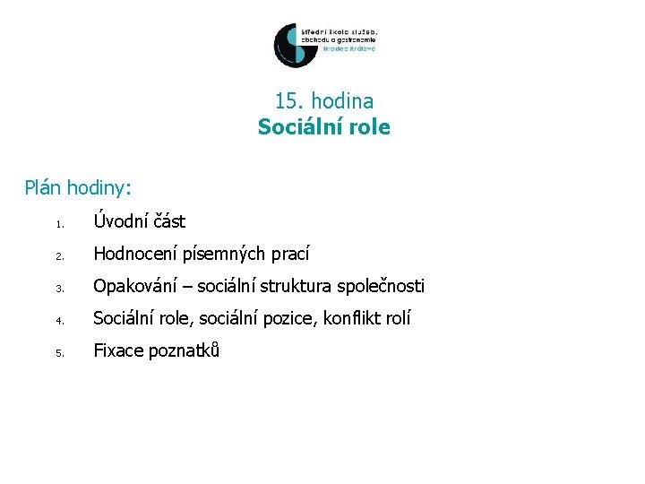 15. hodina Sociální role Plán hodiny: 1. Úvodní část 2. Hodnocení písemných prací 3.