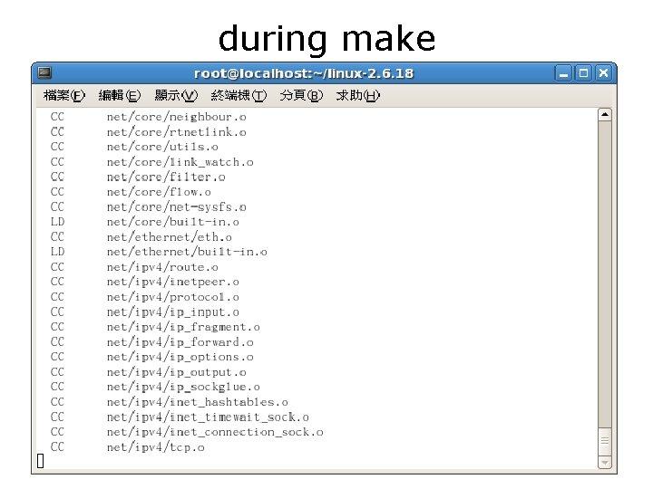 during make