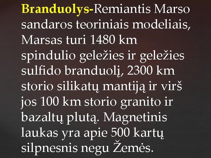 Branduolys-Remiantis Marso sandaros teoriniais modeliais, Marsas turi 1480 km spindulio geležies ir geležies sulfido
