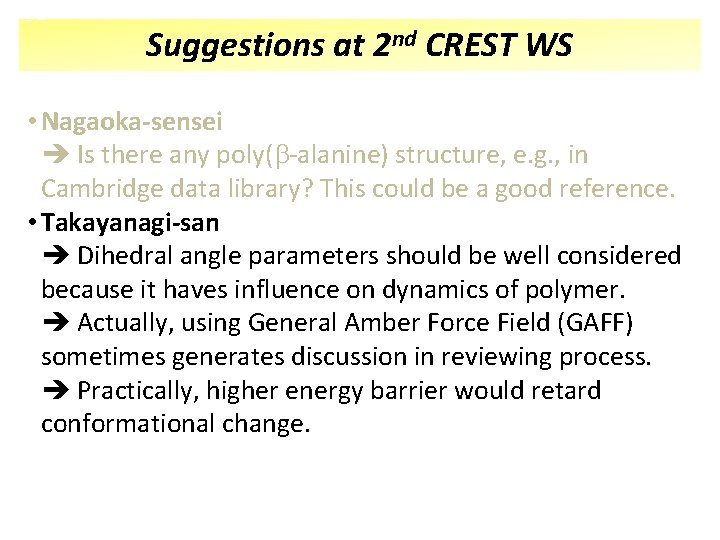 Suggestions at 2 nd CREST WS • Nagaoka-sensei Is there any poly(b-alanine) structure, e.