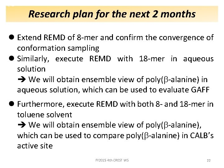 Research plan for the next 2 months l Extend REMD of 8 -mer and