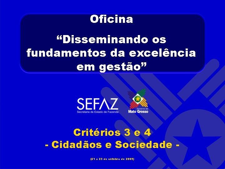 """Oficina """"Disseminando os fundamentos da excelência em gestão"""" Critérios 3 e 4 - Cidadãos"""