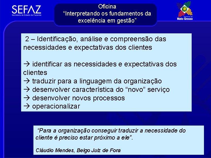 """Oficina """"Interpretando os fundamentos da excelência em gestão"""" 2 – Identificação, análise e compreensão"""