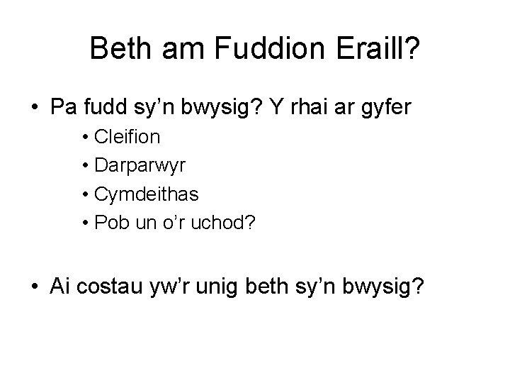 Beth am Fuddion Eraill? • Pa fudd sy'n bwysig? Y rhai ar gyfer •