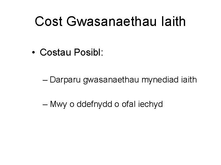 Cost Gwasanaethau Iaith • Costau Posibl: – Darparu gwasanaethau mynediad iaith – Mwy o