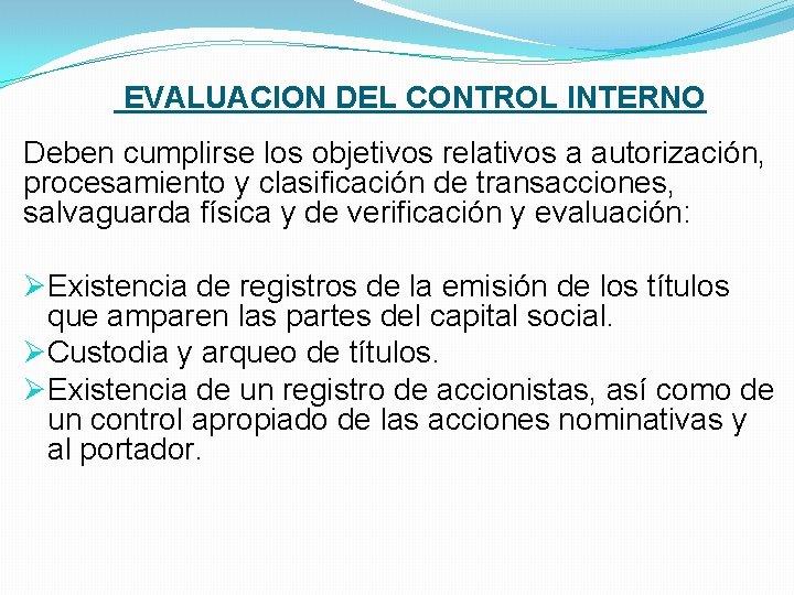 EVALUACION DEL CONTROL INTERNO Deben cumplirse los objetivos relativos a autorización, procesamiento y clasificación