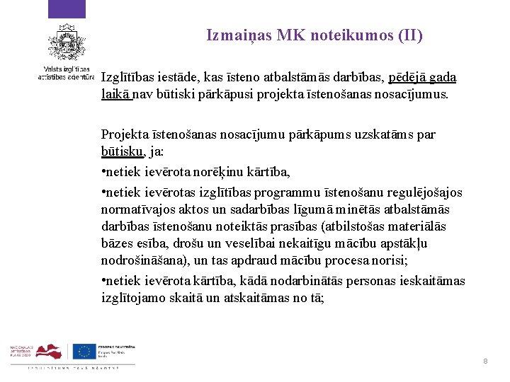 Izmaiņas MK noteikumos (II) Izglītības iestāde, kas īsteno atbalstāmās darbības, pēdējā gada laikā nav
