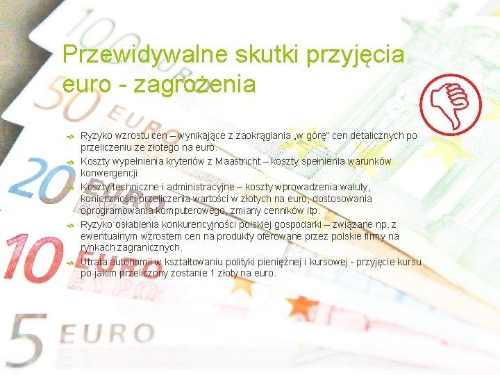"""Przewidywalne skutki przyjęcia euro - zagrożenia Ryzyko wzrostu cen – wynikające z zaokrąglania """"w"""
