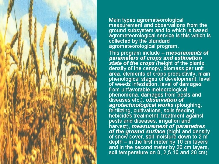 Main types agrometeorological measurement and observations from the ground subsystem and to which is
