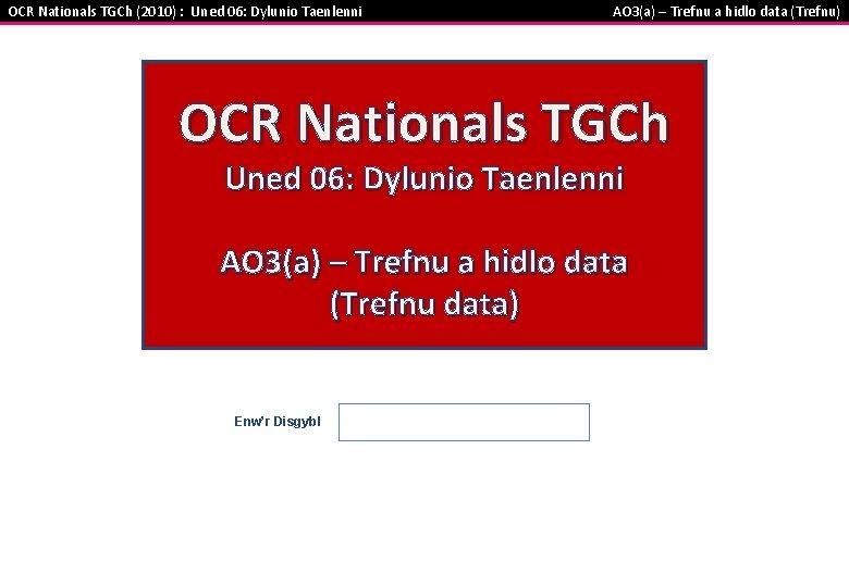OCR Nationals TGCh (2010) : Uned 06: Dylunio Taenlenni AO 3(a) – Trefnu a