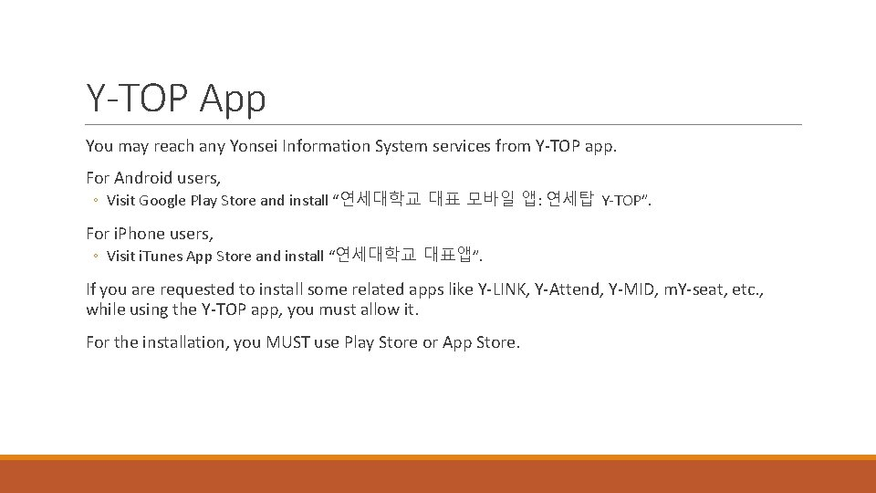 Y-TOP App You may reach any Yonsei Information System services from Y-TOP app. For