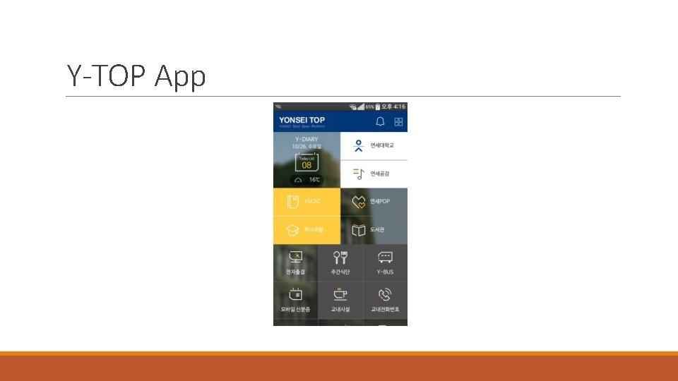 Y-TOP App