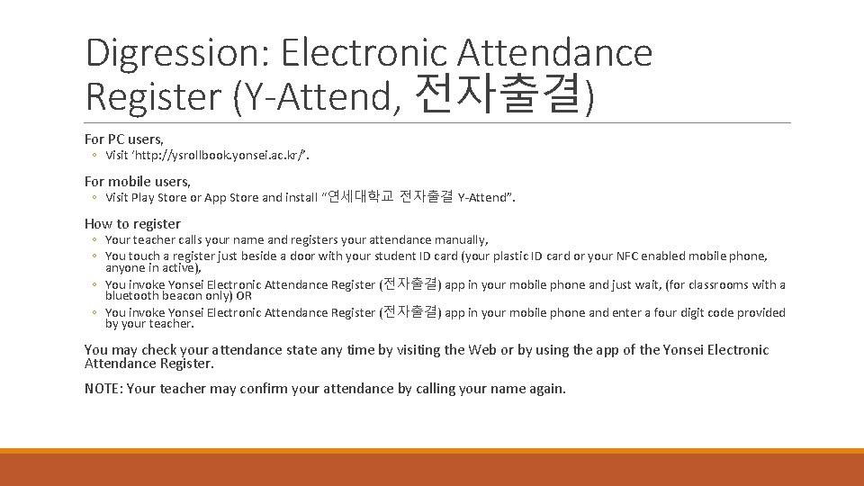 Digression: Electronic Attendance Register (Y-Attend, 전자출결) For PC users, ◦ Visit 'http: //ysrollbook. yonsei.