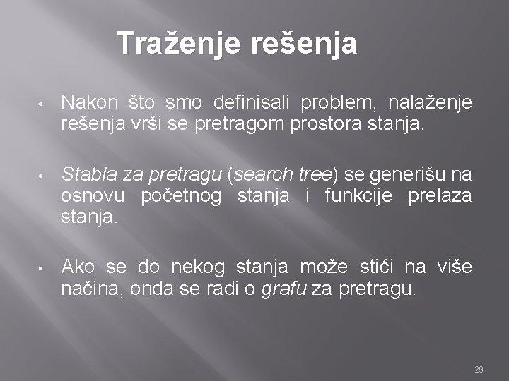 Traženje rešenja • Nakon što smo definisali problem, nalaženje rešenja vrši se pretragom prostora