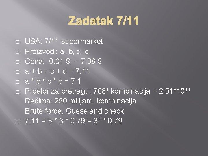 Zadatak 7/11 USA: 7/11 supermarket Proizvodi: a, b, c, d Cena: 0. 01 $