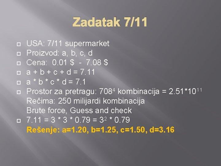 Zadatak 7/11 USA: 7/11 supermarket Proizvod: a, b, c, d Cena: 0. 01 $