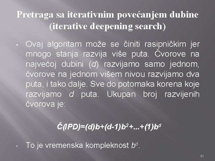 Pretraga sa iterativnim povećanjem dubine (iterative deepening search) • Ovaj algoritam može se činiti