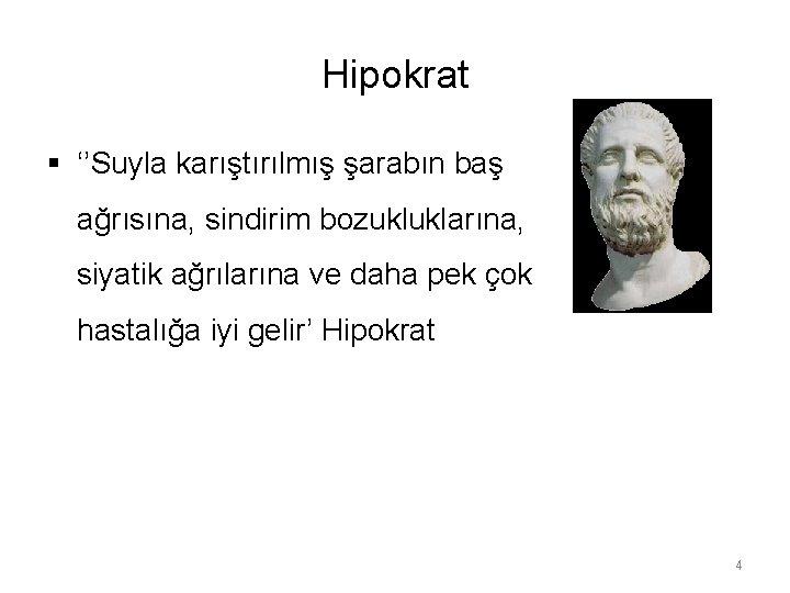 Hipokrat § ''Suyla karıştırılmış şarabın baş ağrısına, sindirim bozukluklarına, siyatik ağrılarına ve daha pek