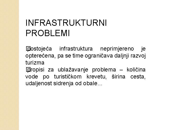 INFRASTRUKTURNI PROBLEMI � postojeća infrastruktura neprimjereno je opterećena, pa se time ograničava daljnji razvoj