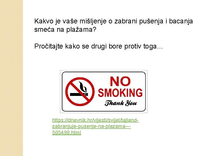Kakvo je vaše mišljenje o zabrani pušenja i bacanja smeća na plažama? Pročitajte kako