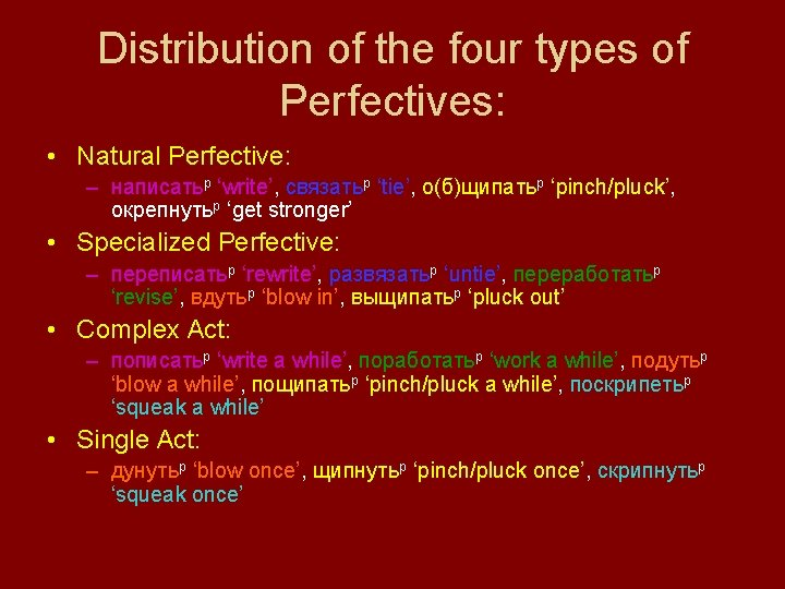 Distribution of the four types of Perfectives: • Natural Perfective: – написатьp 'write', связатьp