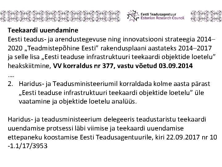 """Teekaardi uuendamine Eesti teadus- ja arendustegevuse ning innovatsiooni strateegia 2014– 2020 """"Teadmistepõhine Eesti"""" rakendusplaani"""