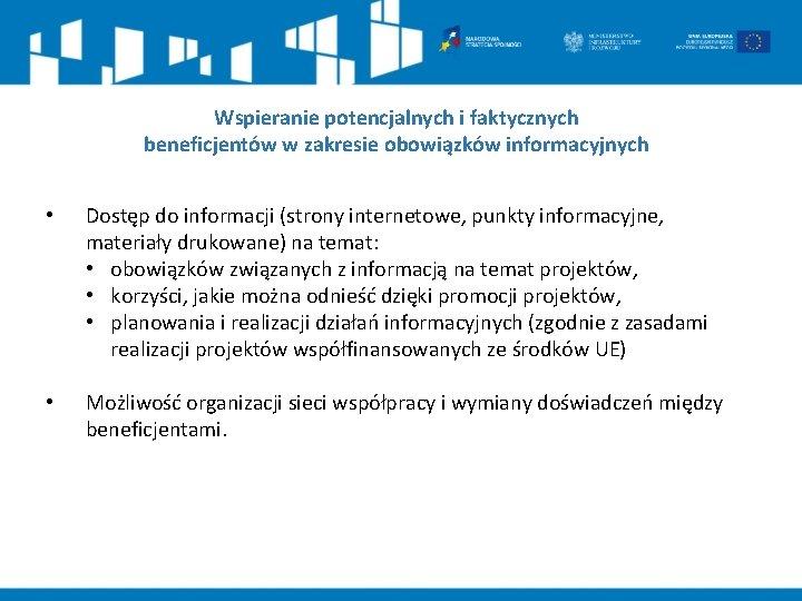 Wspieranie potencjalnych i faktycznych beneficjentów w zakresie obowiązków informacyjnych • Dostęp do informacji (strony