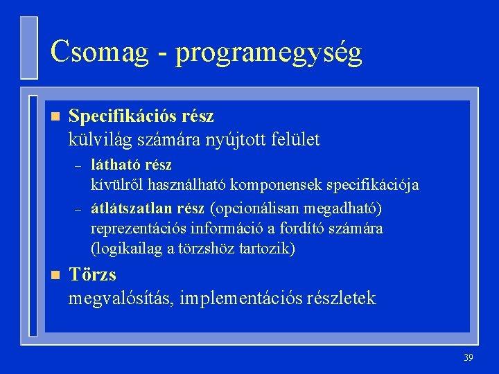 Csomag - programegység n Specifikációs rész külvilág számára nyújtott felület – – n látható