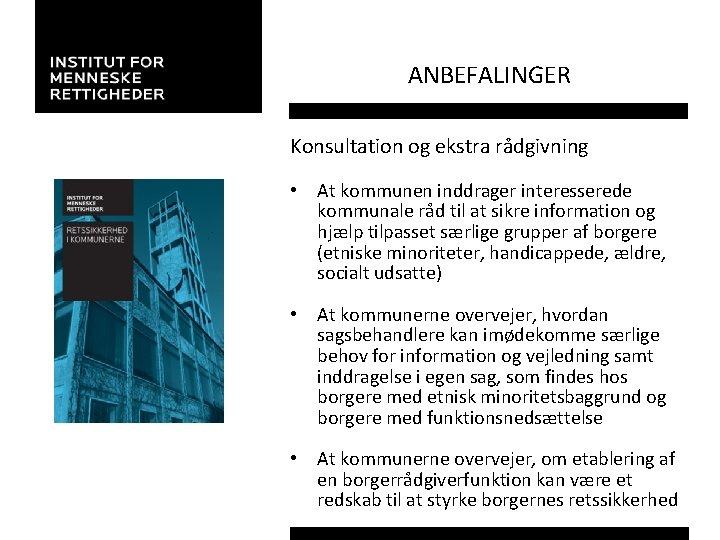 ANBEFALINGER Konsultation og ekstra rådgivning • At kommunen inddrager interesserede kommunale råd til at