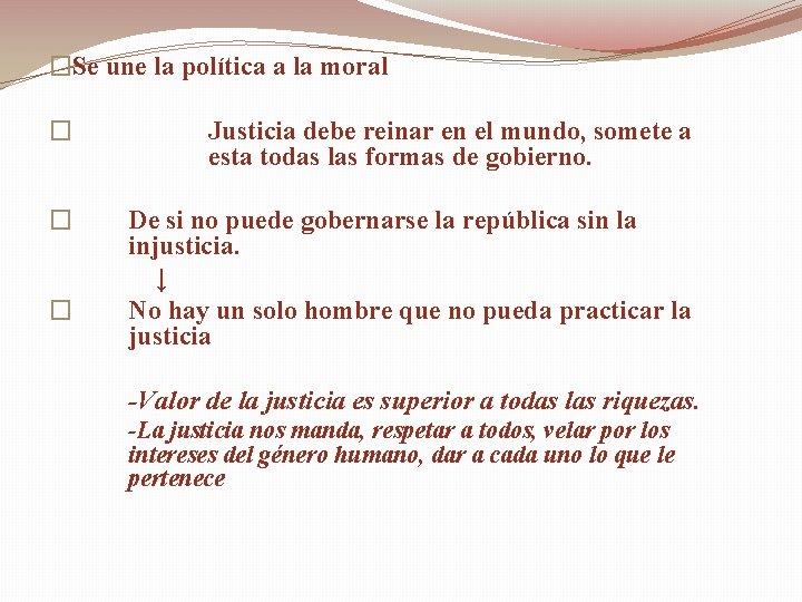 �Se une la política a la moral � Justicia debe reinar en el mundo,