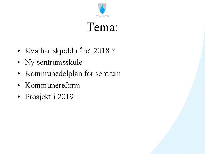 Tema: • • • Kva har skjedd i året 2018 ? Ny sentrumsskule Kommunedelplan