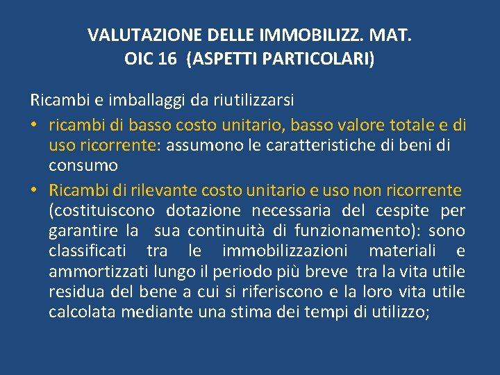 VALUTAZIONE DELLE IMMOBILIZZ. MAT. OIC 16 (ASPETTI PARTICOLARI) Ricambi e imballaggi da riutilizzarsi •
