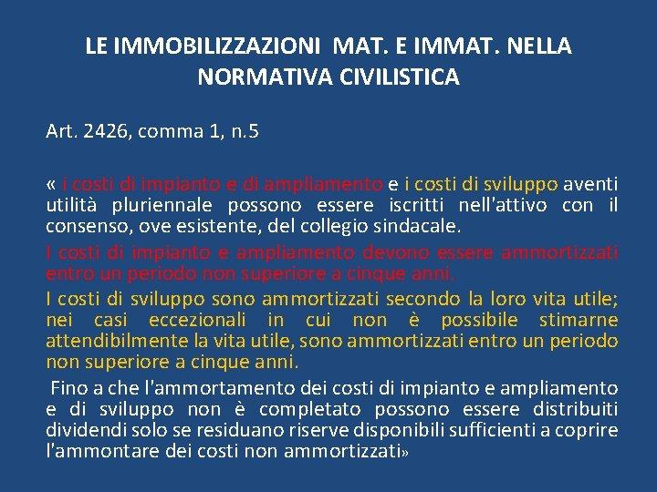 LE IMMOBILIZZAZIONI MAT. E IMMAT. NELLA NORMATIVA CIVILISTICA Art. 2426, comma 1, n. 5