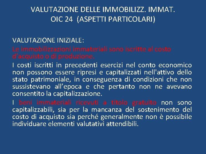 VALUTAZIONE DELLE IMMOBILIZZ. IMMAT. OIC 24 (ASPETTI PARTICOLARI) VALUTAZIONE INIZIALE: Le immobilizzazioni immateriali sono