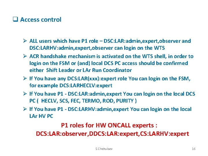q Access control Ø ALL users which have P 1 role – DSC: LAR: