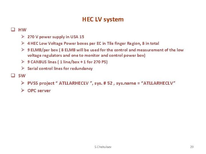 HEC LV system q HW Ø 270 V power supply in USA 15 Ø