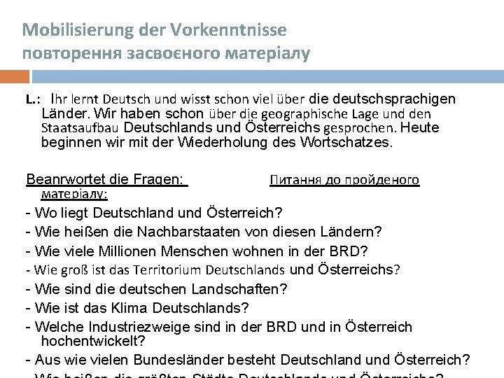 Mobilisierung der Vorkenntnisse повторення засвоєного матеріалу L. : Ihr lernt Deutsch und wisst schon