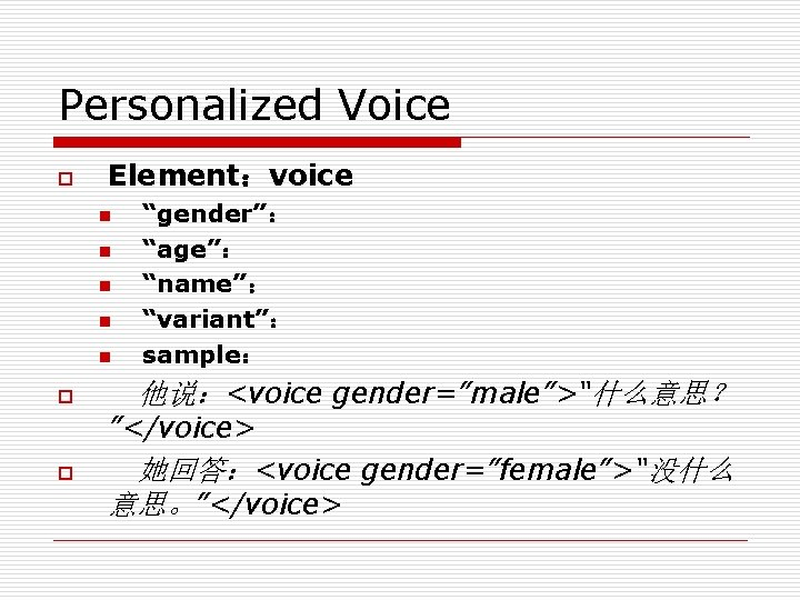 """Personalized Voice o Element:voice n n n o o """"gender"""": """"age"""": """"name"""": """"variant"""": sample:"""